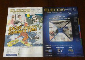 elecom79