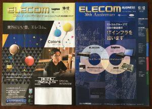 elecom1012